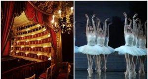 La Scala в Милане