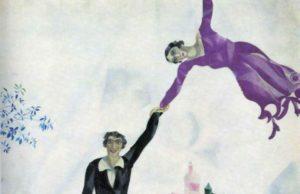Выставка Шагала в Милане