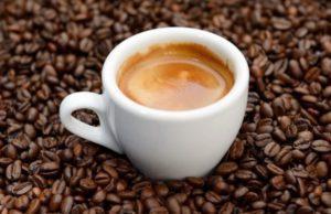Интересно о кофе