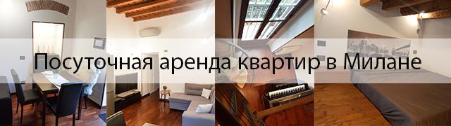 Bramante Suite